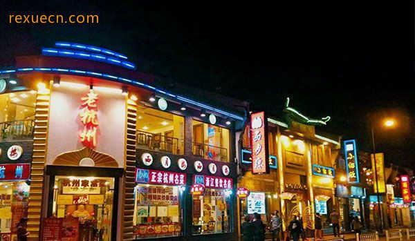 杭州有什么好吃的美食图片
