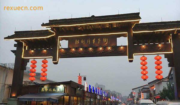 杭州特产有哪些能带走图片