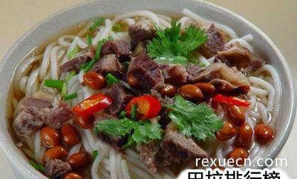 中国有哪些美食节目图片